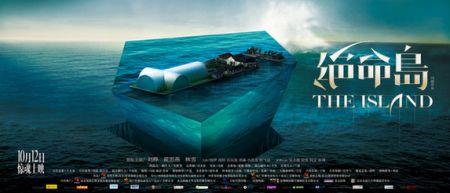 电影《绝命岛》海报