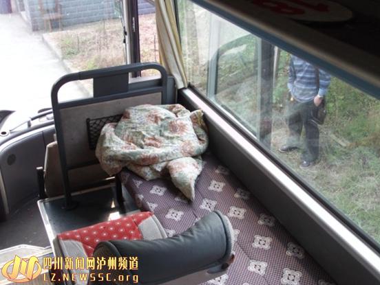 美女车回泸州色心客车起视频在车内将其强奸皮裤乳胶情趣女包司机图片
