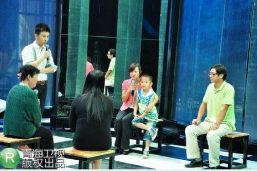 青海卫视《下一站幸福:生死抉择》现场