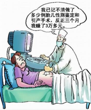 漫画/王珏