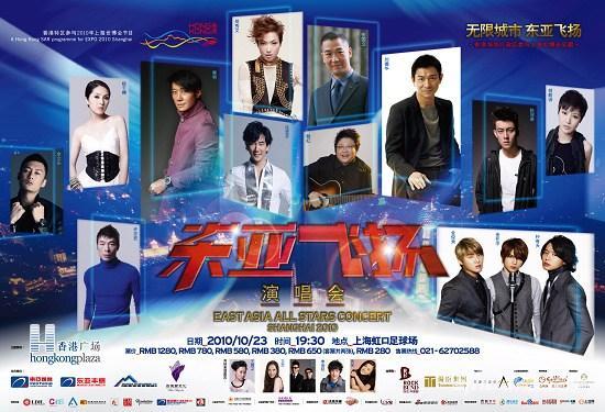 由东亚旗下寰亚电影所投拍的《无间道》三部曲系列的众多男主角刘德华