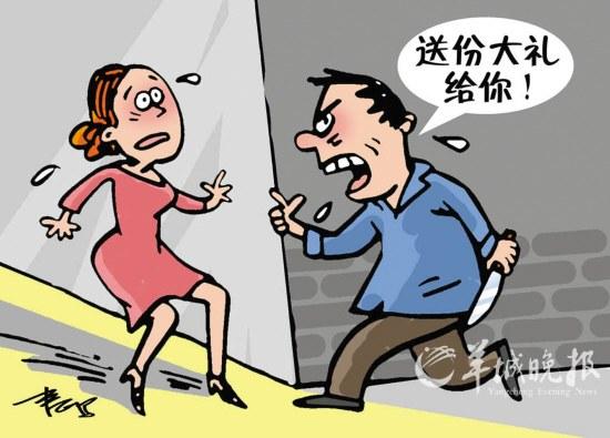 漫画 陈春鸣 画