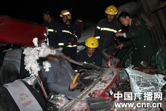 河南最近车祸,最近车祸,最近车祸新闻_点力图库