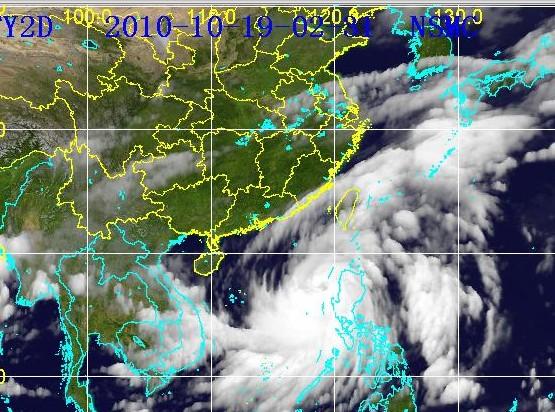 """风""""鲇鱼""""分时卫星云图(图片来源:海南省气象台)-分时卫星云图图片"""