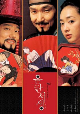古代激情_组图:韩国电影里的情色镜头 全裸激情极致诱惑_南海网新闻中心