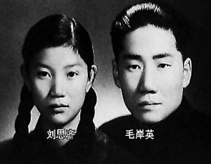 宋轶表演获原型肯定 刘思齐看三遍哭三遍(组图)