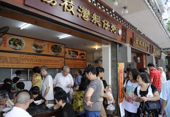 图文-广州美食园手信街开业迎亚运2o15团美食昆明图片