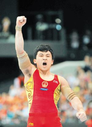 体操世锦赛单双杠齐夺冠 奥运冠军滕海滨获银牌