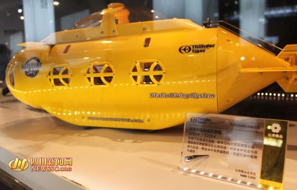 海神号电动遥控潜艇(摄影:张进春)-高科技产品扯眼 市民逛西博大