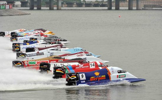 F1摩托艇深圳大奖赛 赛艇出发一瞬