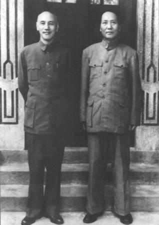 毛泽东与蒋介石:相同和不同(图)