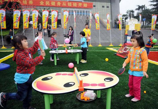 幼儿园体育器材 幼儿园体育器材制作 幼儿园自制体育器材 ...