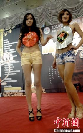 朝国人体艺术性爱_广州性文化节:性感人体模特内衣秀[组图]