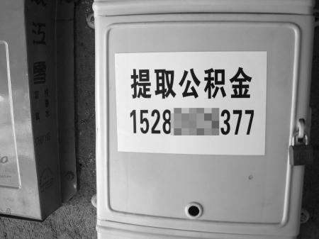 成都个人住房公积金_成都新对策:只需身份证和联名卡 套现公积金5天到手-新闻中心 ...