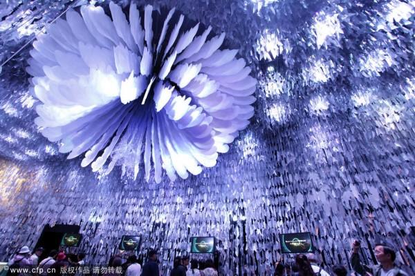高清:台北花博会开幕 高科技令人叹为观止