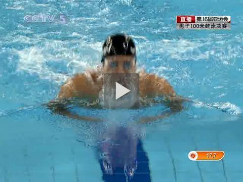 男子100米蛙泳王帅意外摘铜 北岛康介无缘奖牌