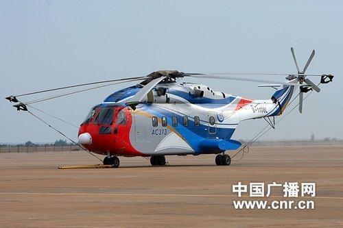 珠海航展开幕 国产大飞机c919局部样机将亮相