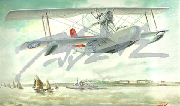 福州马尾的我国第一家飞机制造厂——海军飞机工程