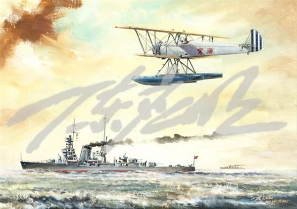 """""""宁海2号""""水上飞机和""""宁海""""号巡洋舰在长江上巡航的场景."""