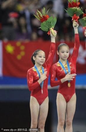 图文-广州亚运会女子平衡木决赛 小花摘金夺银