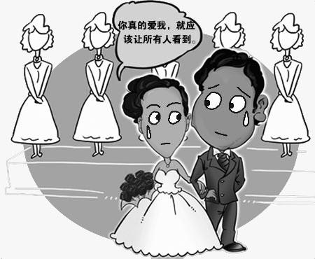 老公和娘家人有矛盾