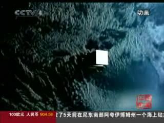 """防科工局将发布嫦娥二号震撼画面 """"嫦娥""""带你看""""转动""""的月球-"""
