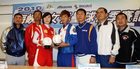 12月8日,垒球运动员和教练员代表在记者上交换签名学校.山东省乒乓球两岸图片