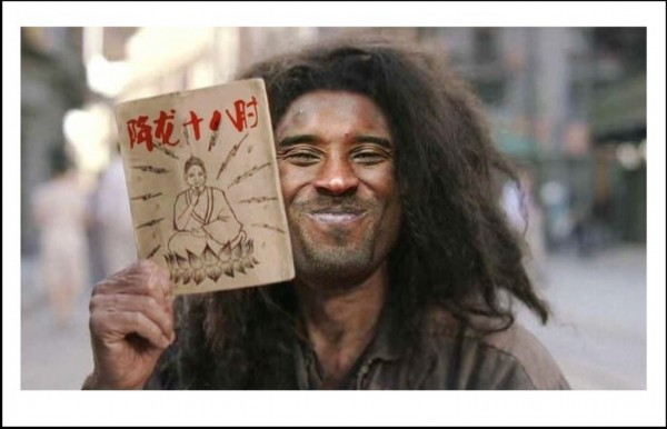 NBA搞笑瞬间;非主流霍华德卡哇伊格里芬(组图情心手爱包势表图片
