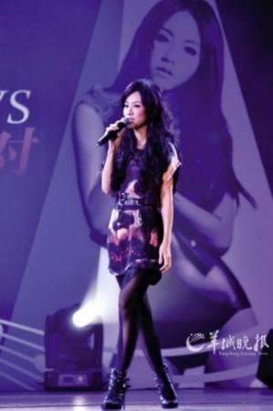 邓丽欣演唱会视频