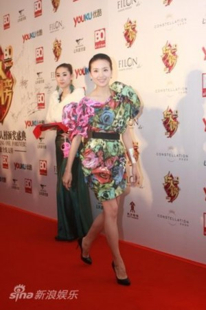 娱乐新闻 明星聚焦 正文    新浪娱乐讯 12月21日,bq2010红人榜颁奖盛