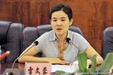 黄瑶_2010年判刑的11名省部级高官情妇曝光_南海网新闻中心