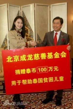 图文:林鹏启动慈善行活动-林鹏代表捐款100万