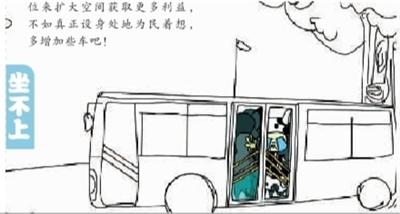 北京雪花空调电路图