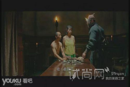 情色大奶视频亚洲_让子弹飞那个大奶女人 原来是制片助理赵铭