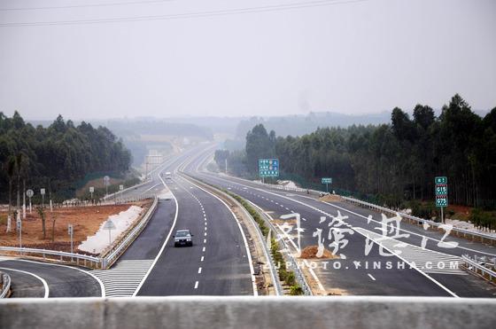 新闻中心 海南新闻 海南时政 正文        广东省遂溪至徐闻高速公路