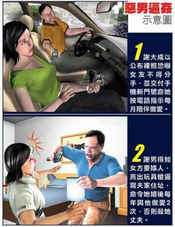 中国屄网站_南海网 新闻中心 社会新闻 人间百态    中国台湾网1月2日消息 据台湾