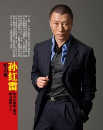 娱乐资讯_东方娱乐周刊2010年度盘点:十大给力姐(图)(2)-新闻