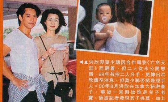 揭娱圈父子:林志颖爷俩似兄弟 王志文爱子讨喜