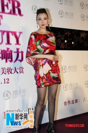 """2日,某网站""""美丽影响力""""美妆大赏在上海拉开帷幕,出席艺人有图片"""