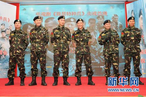 《我是特种兵》根据著名军旅作家刘猛的小说《最后一颗子弹留给我》