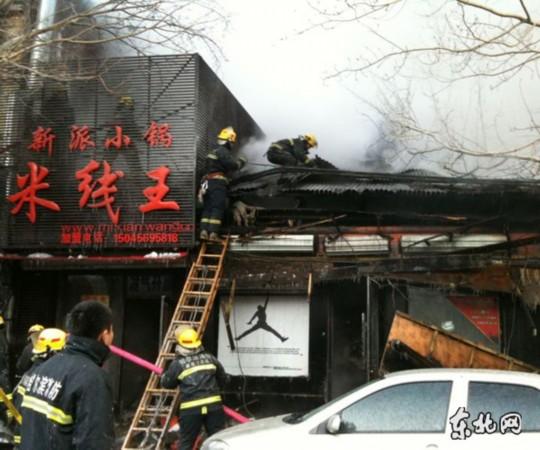 哈尔滨道里区西十三道街一服装店萌发起火繁菌地处视频图片