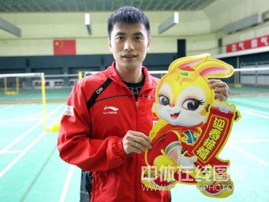 中国羽毛球队向全国人民拜年 英俊陈其遒
