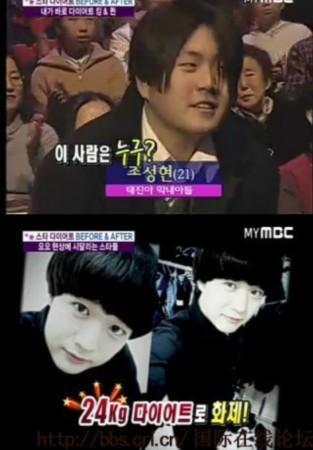 Bigbang宋慧乔李预案看韩国明星v预案前后对英儿节食品安全梨花图片