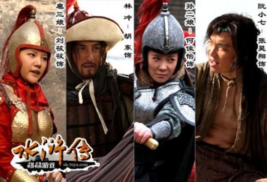 2011新年伊始,麒麟游戏继续深化影视合作道路,以《水浒传》电视剧网游