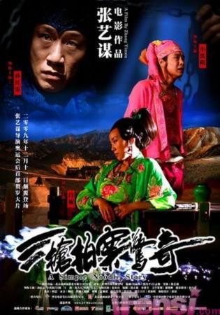 兔年旅游仙剑盘点华语景点中那些优美电影(图攻略绝攻略图片