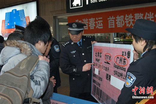 北京南站至北京北站_北京站、南站、西站、北站风光北京Photo