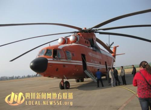 凉山:世界最大护林防护直升机服务西昌