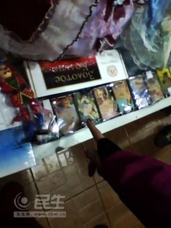 哈尔滨中央大街近半俄罗斯美女店v美女商品色情唐门绝世香烟图片