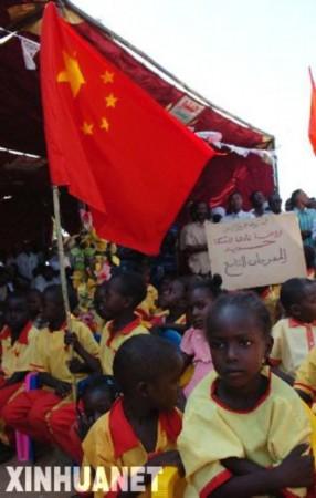 中国国旗高清图片简笔画