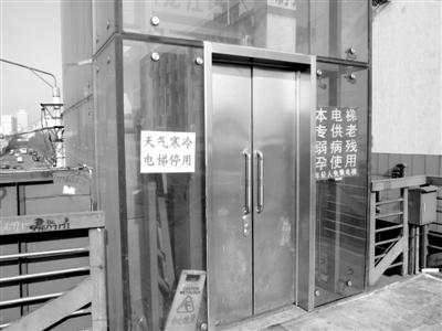 哈尔滨首个天桥电梯刚用一年便停用